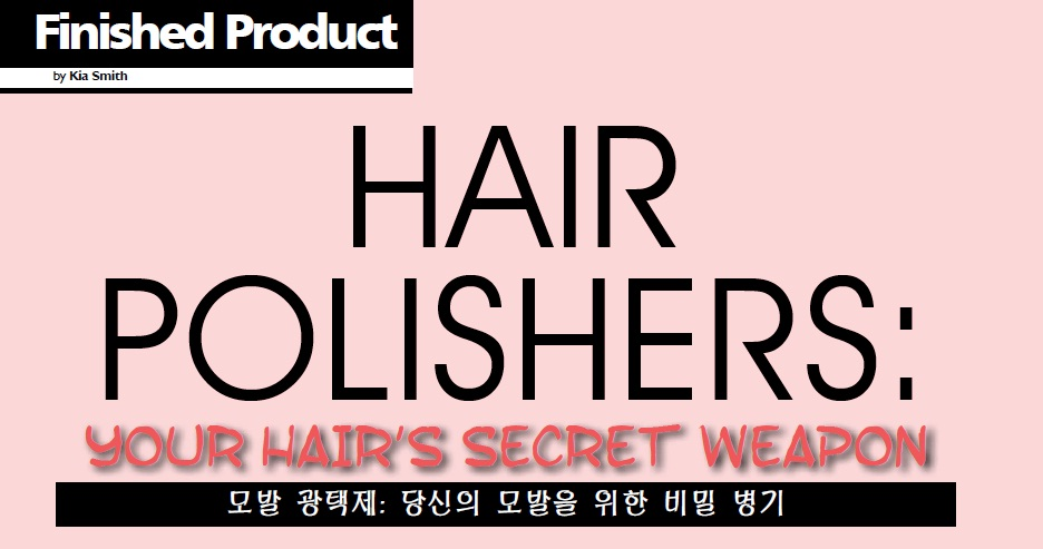 Hair Polishers: Your Hair's Secret Weapon